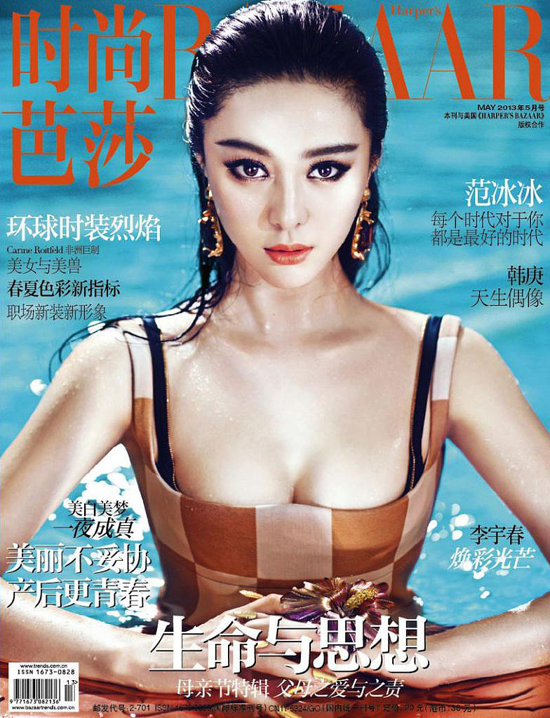 Harpers-Bazaar-China-May-2013