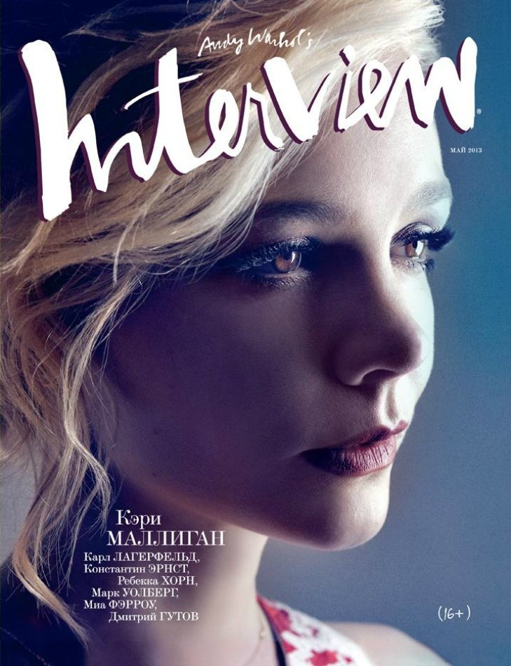 carey-mulligan-cover