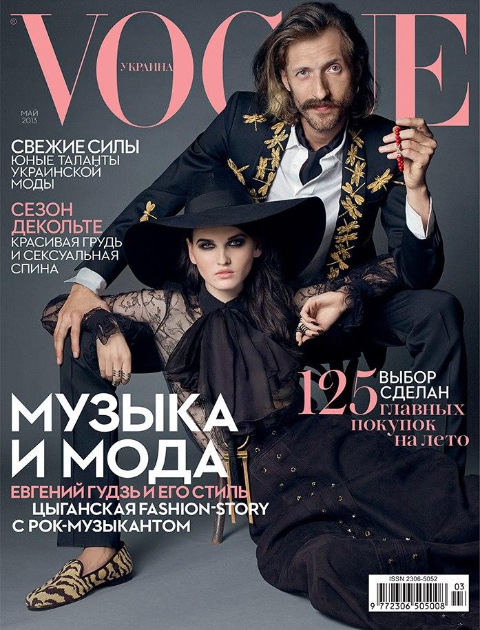katlin-aas-vogue-ukraine-cover