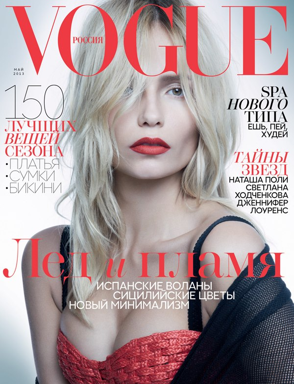 natasha-poly-vogue-russia-cover
