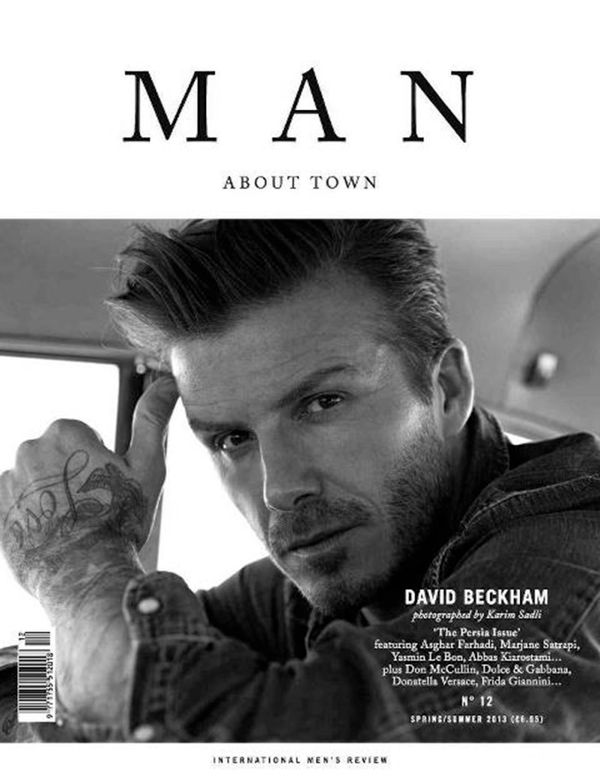 David-Beckham_Man-About-Town-01b