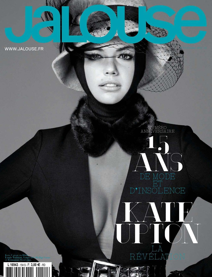 Supermodel-Kate-Upton-Cover