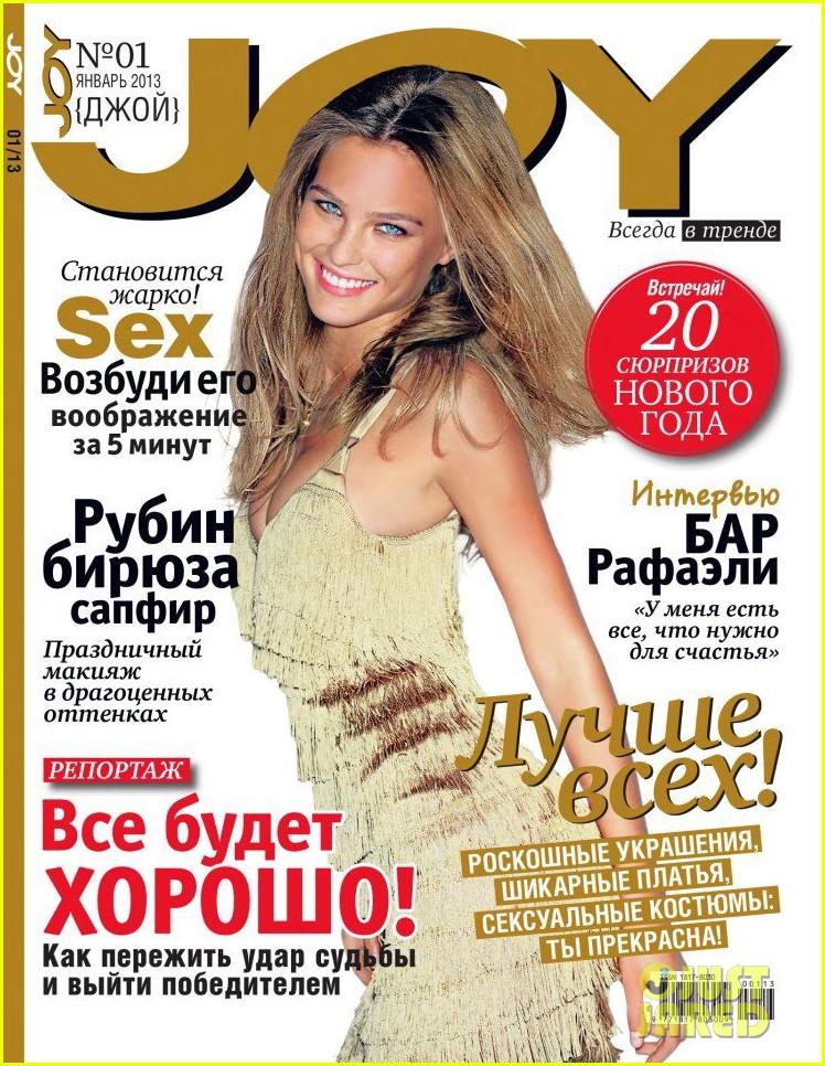 bar-refaeli-covers-joy-magazine-january-2013-01