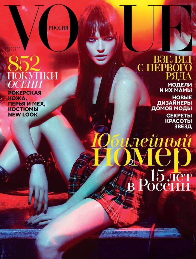 vogue-mert-marcus-sasha-cover-800x1053