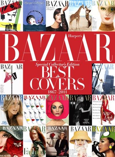 Bookazine_COVER_lo.jpg