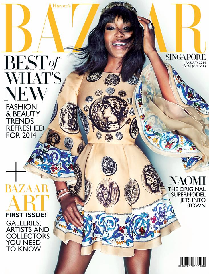 naomi-campbell-for-harpers-bazaar-singapore-january-2014