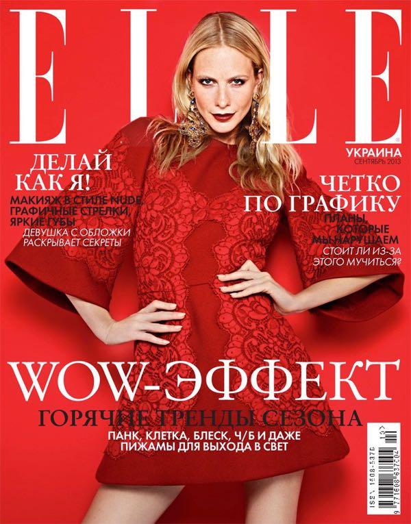 8POPPY-DELEVINGNE-BY-RANKIN-FOR-ELLE-UKRAINE-SEPTEMBER-20136