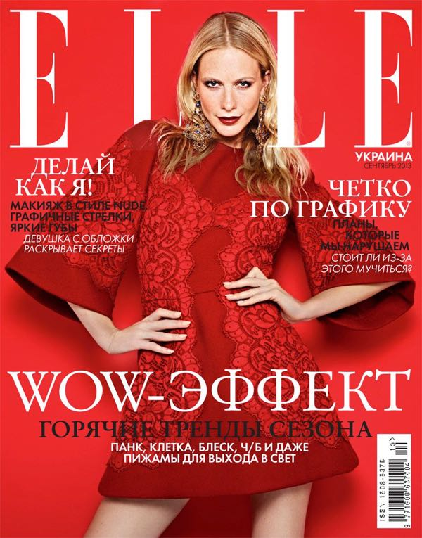 8POPPY-DELEVINGNE-BY-RANKIN-FOR-ELLE-UKRAINE-SEPTEMBER-20136