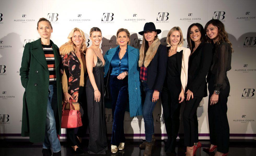 gallery evento elena barolo collection